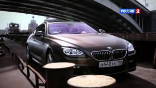 Обзор + тест драйв BMW 6 Series Gran Coupe