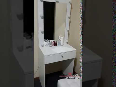 Макияжный столик 60 см  (серия 601/Р)