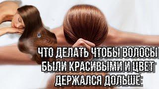 УХОД ЗА ВОЛОСАМИ МАСКА КРАСИВЫЕ ВОЛОС Hair Beauty