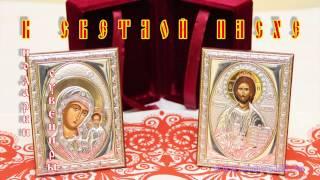К Пасхе - православные подарки, сувениры(, 2013-04-01T08:55:33.000Z)