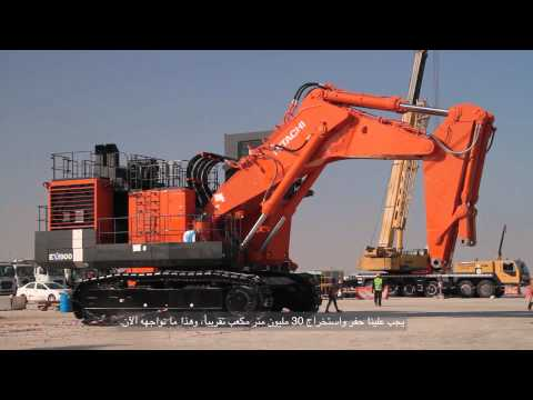 Hitachi EX1900-6 at the New Doha Port - Challenge  (Arabic)