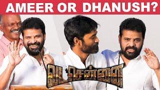 Dhanush's Vada Chennai press meet exclusive