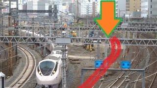 品川駅ポイント切り替え工事で更に旧線路の撤去が進んだ旧合流地点を通過する上野東京ライン常磐線下り特急ひたちE657系