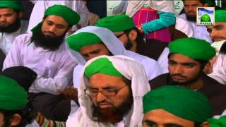 vuclip Khuda Ke Fazal Se Hum Par Hai Saya Ghous-e-Azam - Manqabat (Ijtima e Zikr o Naat Ep#176)