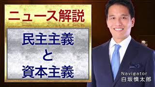 4つの無料プレゼント! → http://s-shinta.com/lp1/setkei 白坂慎太郎...