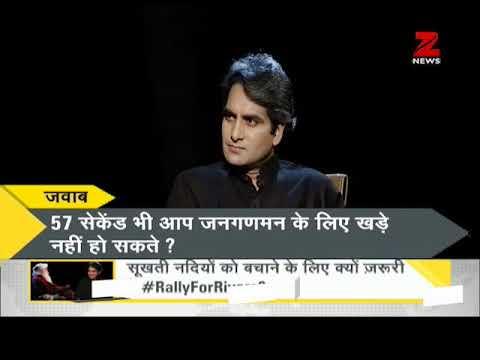 DNA: Exclusive conversation with Sadhguru Jaggi Vasudev on positive perception of life