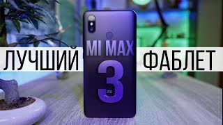 видео чехол xiaomi mi max 3