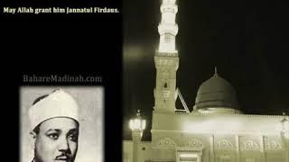 Salam Muhammad (S.a.W) By Qari Abdul Basit