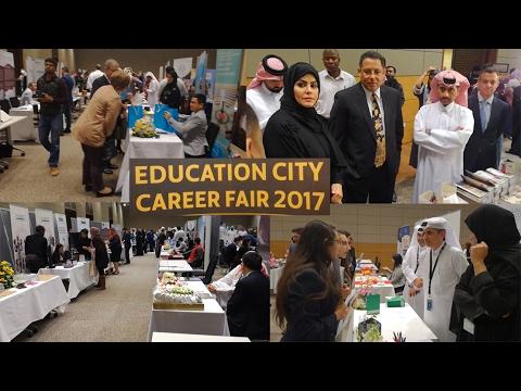 Education City Career Fair 2017