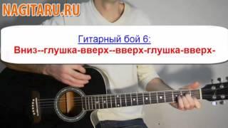 Легкая армейская песня под гитару!