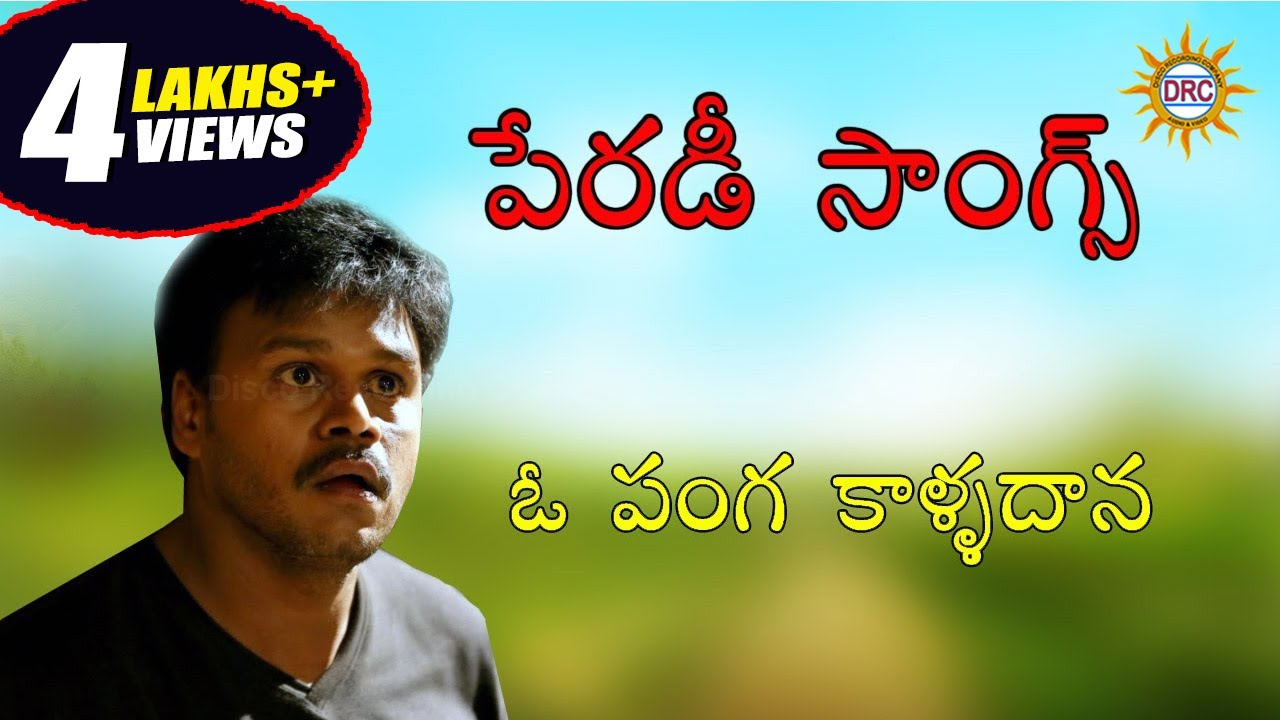 TELUGU COMEDY SKITS BY STUDENTS