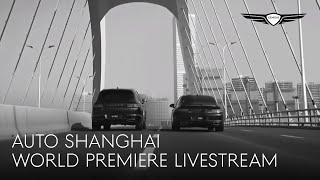 [LIVESTREAM] GENESIS WORLD PREMIERE AT AUTO SHANGHAI