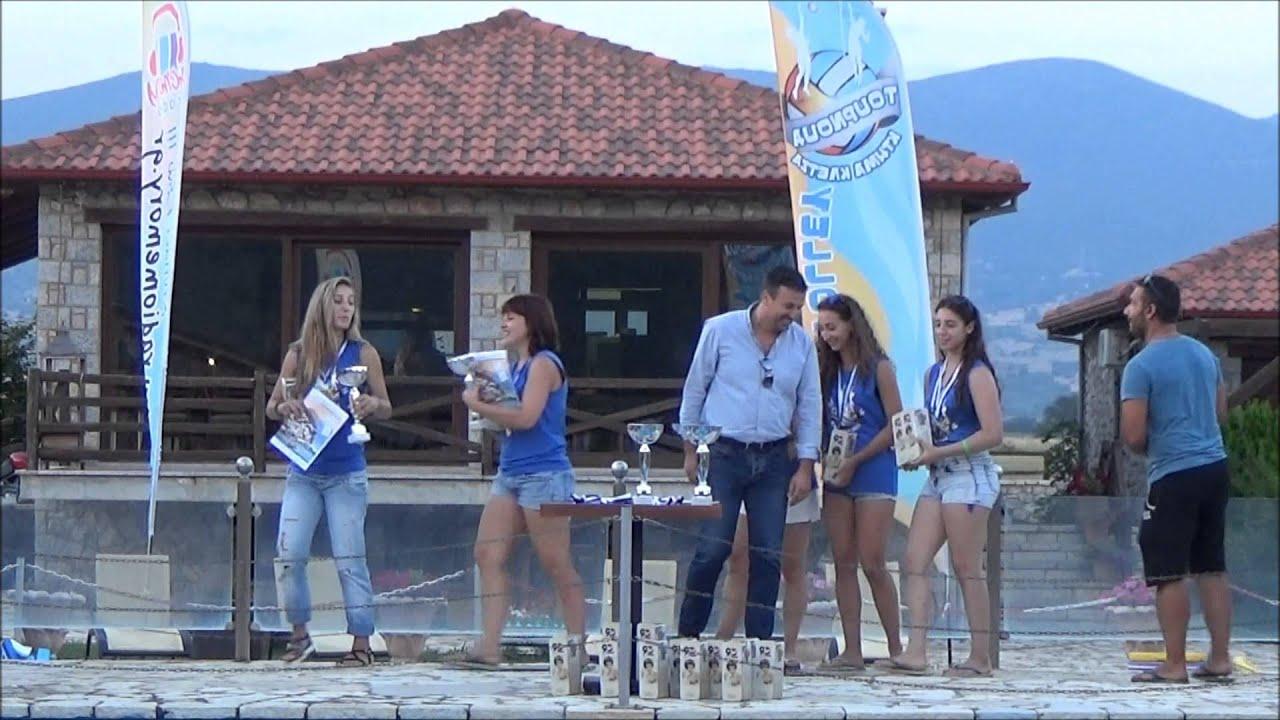 Τουρνουά Beach Volley Κτήμα Κλέτσα 2015 Απονομές & Pool Party