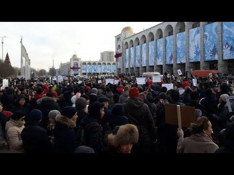 Бишкек вышел на