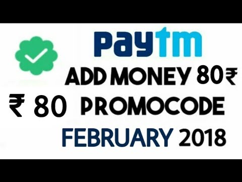 ₹80 NEWADD MONEY PROMOCODE FEBRUARY 2018 ||Rs.80 Add money PROMOCODE