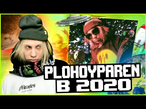 PLOHOYPAREN и его планеты  Новая ЗВЕЗДА трэпа?!