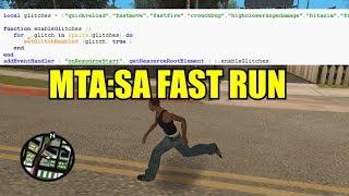MTA SA - Fast Run Hack 2018