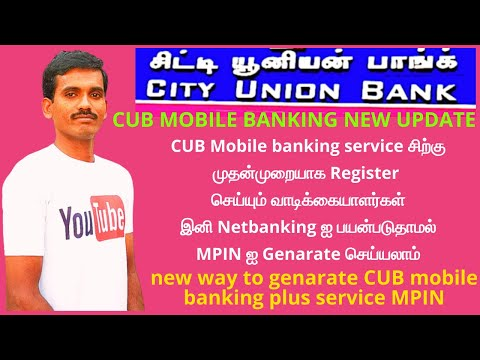 cub mobile banking new registration