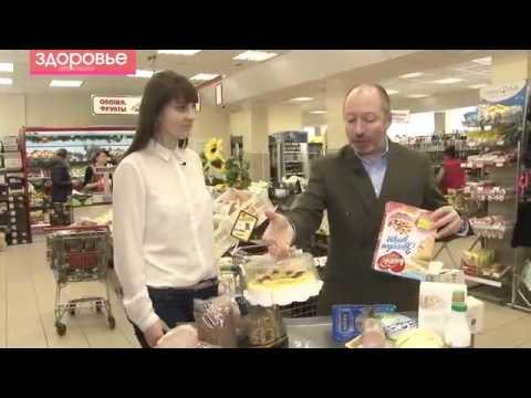 bormental-golie-v-supermarkete