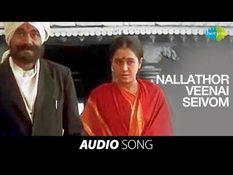 Bharathi | Nallathor Veenai song