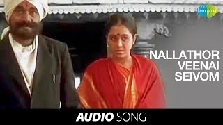 Bharathi | Nallathor Veenai song