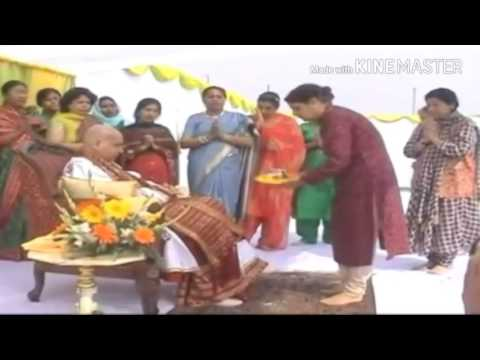 New Guruji Aarti