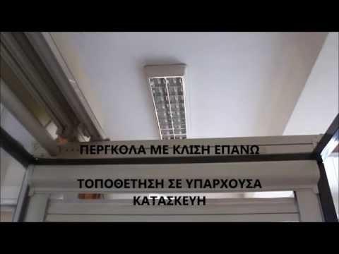 Τεντες θεσσαλονικη 2392072333 TENTOEXPRESS