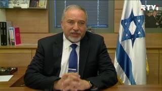 «Израиль за неделю» // Международные новости RTVi — 3 июня 2017 года