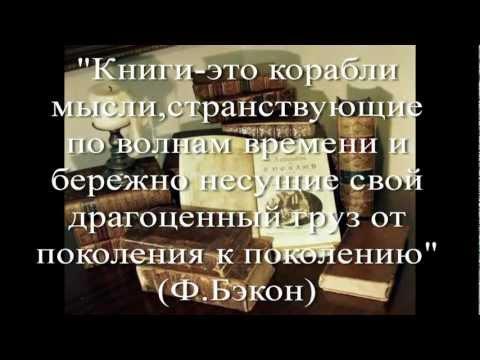 Реклама.Книжный магазин