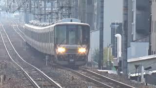 【新快速の本気加速!】JR神戸線 223系2000番台+225系100番台 新快速姫路行き さくら夙川駅