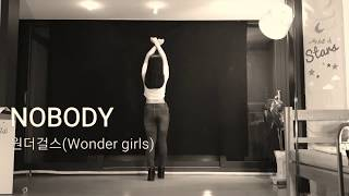 Wonder Girls - NOBODY (Choreographer RIPEN) 커버댄스 안무 cover da…
