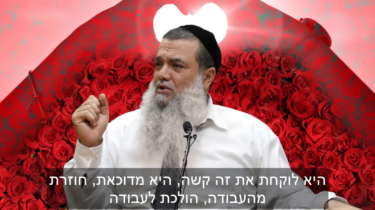 הרב יגאל כהן - לא לעשות חשבון HD {כתוביות} - מדהים!