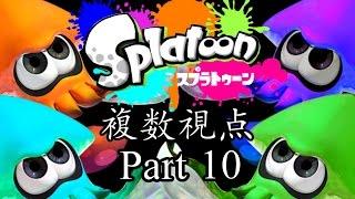 5月28日発売のWiiUソフト「スプラトゥーン(Splatoon)」 今回の俺の武器...