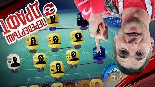 ДРАФТ-ПЕРЕВЕРТЫШ ФИФА 19