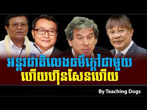 Cambodia TV News CMN Cambodia Media Network Radio Khmer Morning Monday 09/11/2017