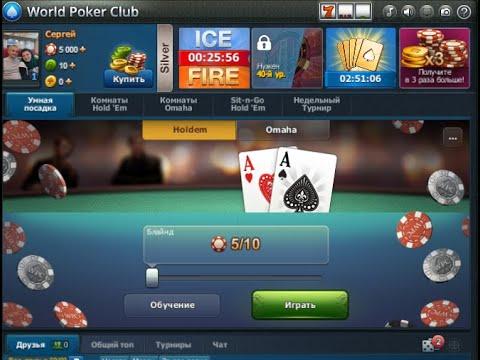 Стрим онлайн покер как в майнкрафте играть по карте