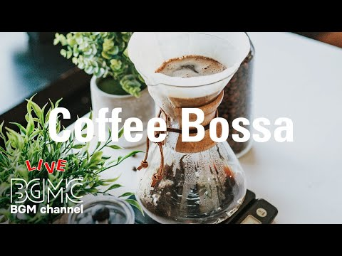 Coffee Bossa - Relaxing Smooth Jazz Music To Wind Down For Reading, Good Mood