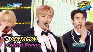 [HOT] PENTAGON - Critical Beauty, 펜타곤 - 예뻐죽겠네 Show Music core 20170701