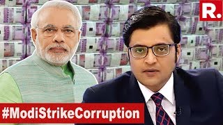 The Modi Corruption Cleanup | The Debate With Arnab Goswami