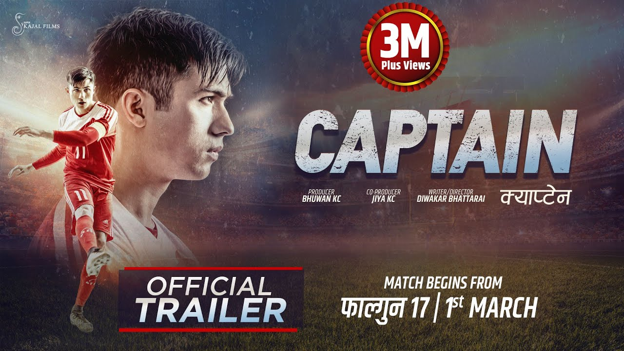 Download CAPTAIN - New Nepali Movie Trailer || Anmol K.C, Upasana, Prashant, Wilson, Saroj