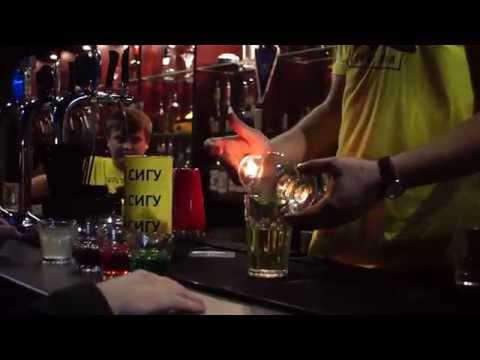 KillFish Bar, Экстрим-подача