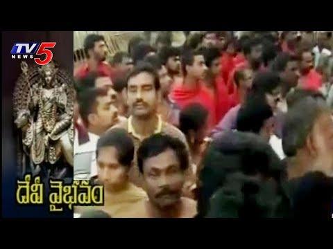 Devotees Rush To Vijayawada Kanakadurga Temple | Devi Sharan Navaratri 2017 | TV5 News