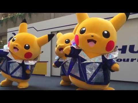 pikachu pokemon lagi syantik