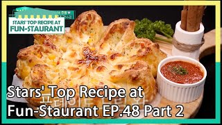 Stars' Top Recipe at Fun-Staurant | 편스토랑 EP.48 Part 2 [ENG, IND/2020.10.06]