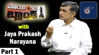 lok-satta-chief-jayaprakash-narayan-special-interview-point-blank-part-01