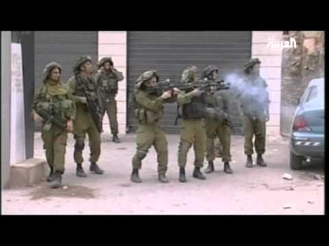 Israeli Airstrikes in Gaza Strip