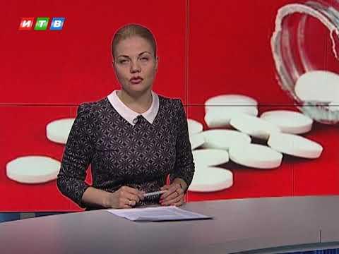 ТРК ИТВ: В Крыму отравились две школьницы одна погибла