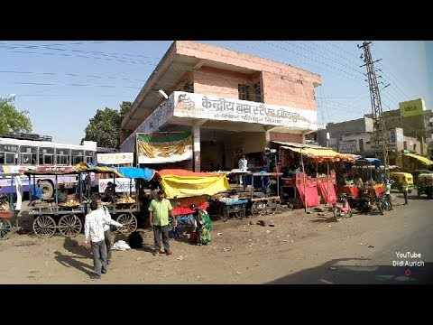 Indien eine Fahrt durch Dholpur धौलपुर Dhaulapur Dhaulpur Rajasthan.