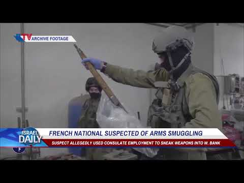 French National Accused Of Arms Smuggling - Mar. 19, 2018