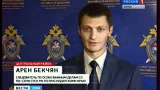 видео Интернет банки Молдовы